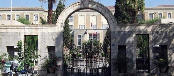 عکسی از نمای بیرونی ساختمان باشگاه افسران ارتش شاهنشاهی